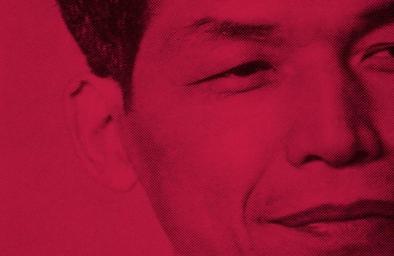 Lo Sho o diagnosi globale nello Shiatsu di Shizuto Masunaga